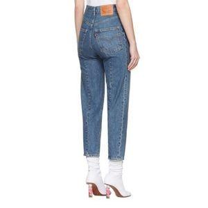 Blue Levi's Edition Classic High Waist Jeans